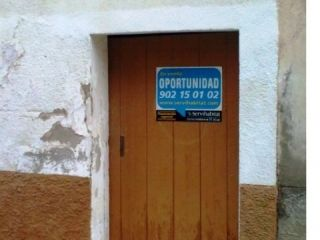 Venta entremedianeras SENA null, c. benito cavero