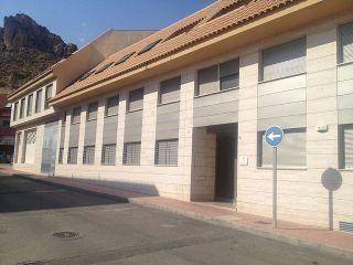 Garaje en venta en Archena de 11.25  m²