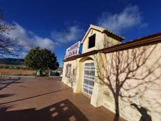 Local en venta en Caravaca De La Cruz de 261,00  m²